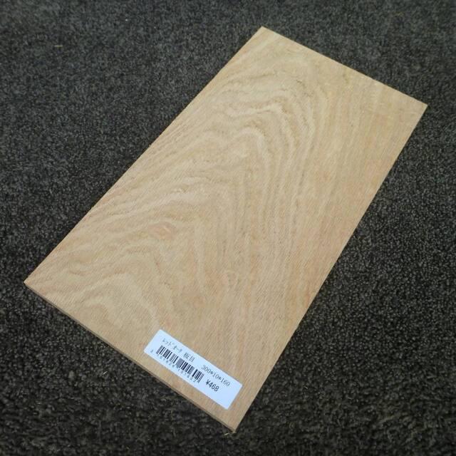 レッドオーク 板目 300×10×160