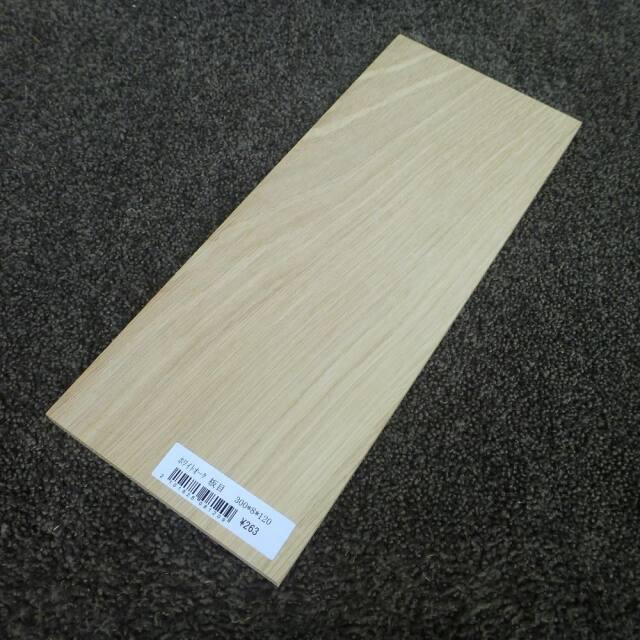 ホワイトオーク 板目 300×8×120