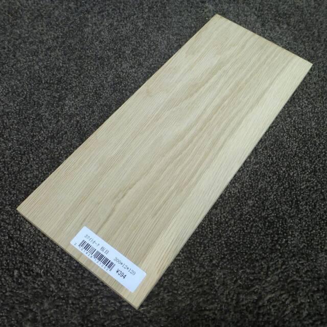 ホワイトオーク 板目 300×12×120