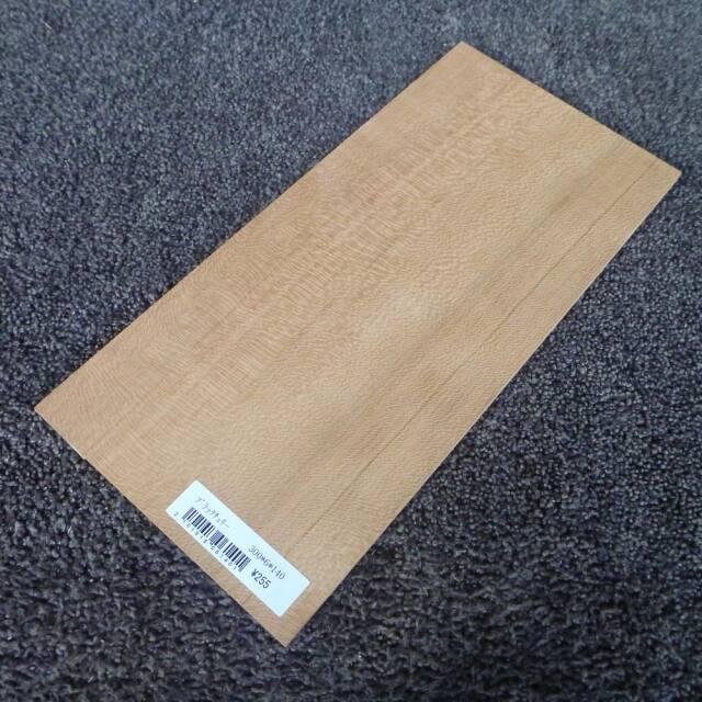 ブラックチェリー 柾目 300×6×140