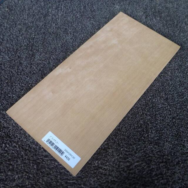 ブラックチェリー 柾目 300×10×140