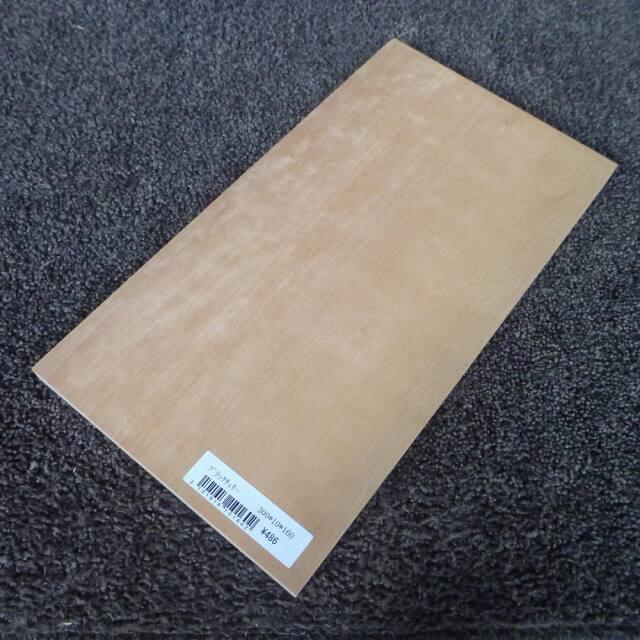 ブラックチェリー 柾目 300×10×160