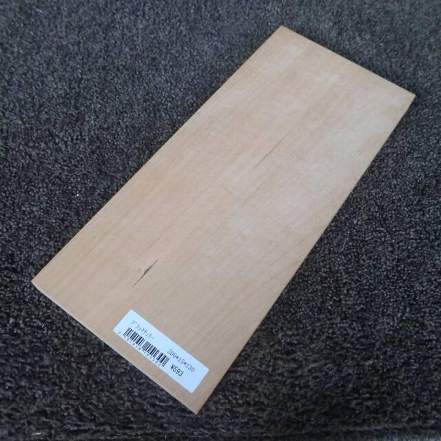 ブラックチェリー 柾目 300×15×130
