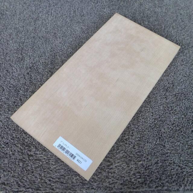 ブラックチェリー 柾目 300×18×150