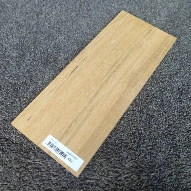 チーク 柾目 300×8×120