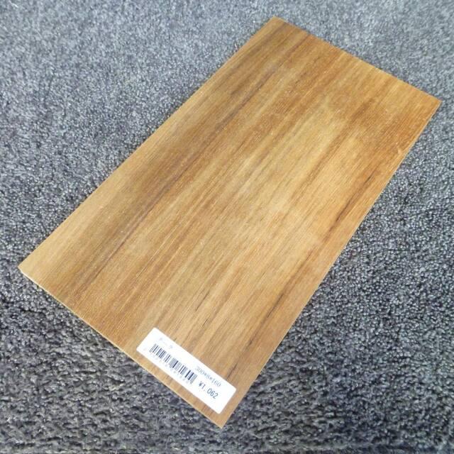 チーク 柾目 300×8×160