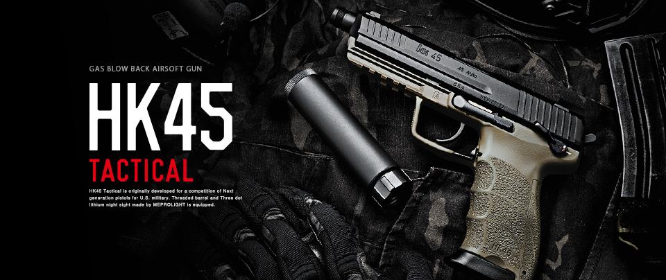 東京マルイ GBB HK45タクティカル