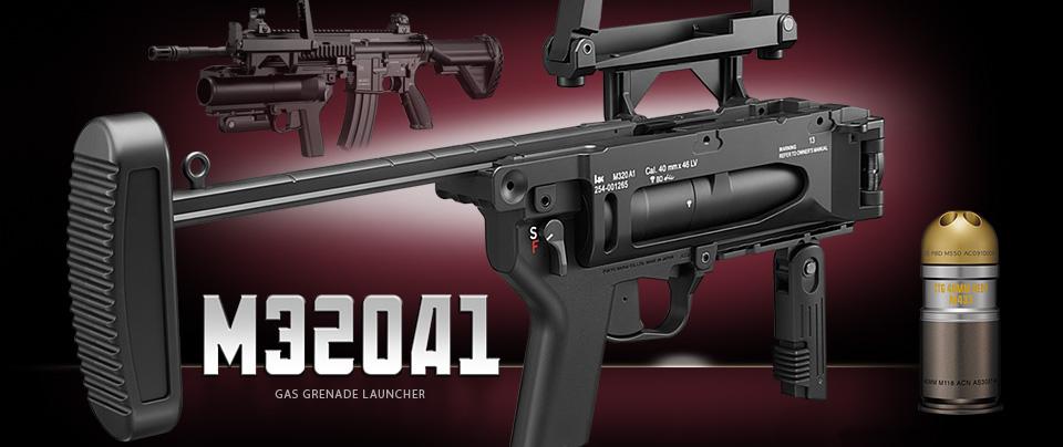 東京マルイ ガス ショットガン M320A1