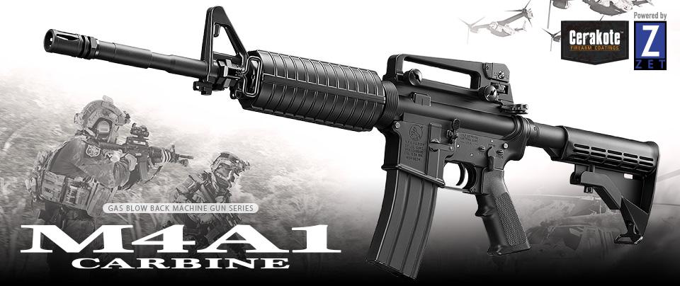 東京マルイ M4A1 GBB