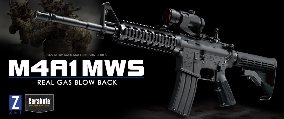 東京マルイ M4 AWS GBB
