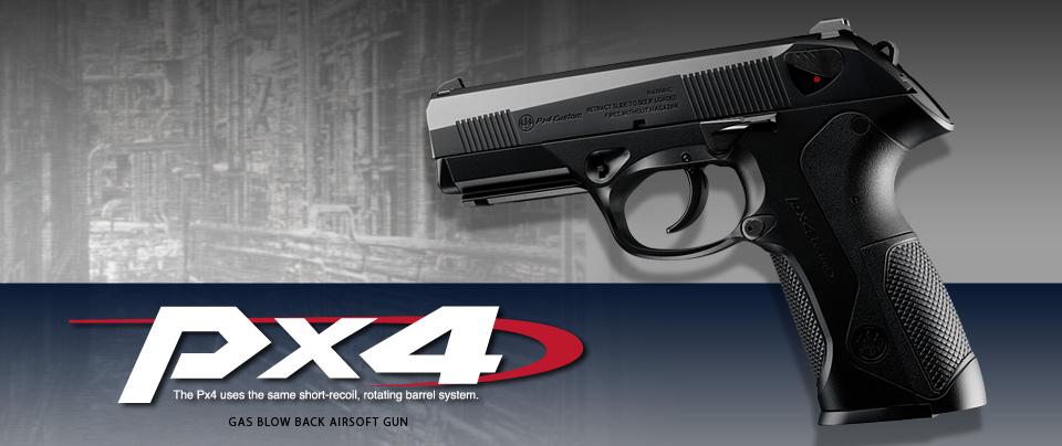 GBB PX4 001
