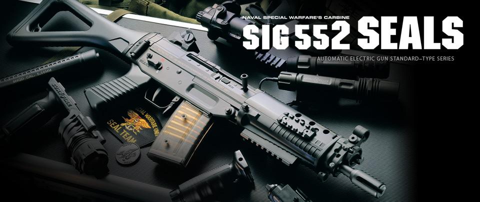 東京マルイ SIG552 シールズ  スタンダード電動ガン NAVY SEALs 18歳以上