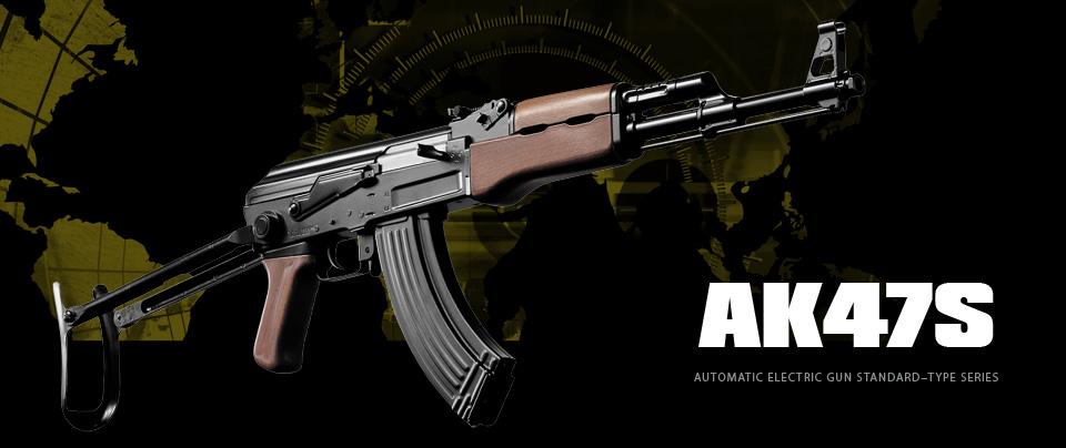 東京マルイ AK47S  スタンダード電動ガン 折りたたみ式ストック ロシア ソ連軍 18歳以上
