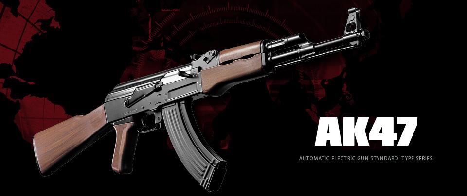 東京マルイ AK47  スタンダード電動ガン ロシア ソ連軍 18歳以上