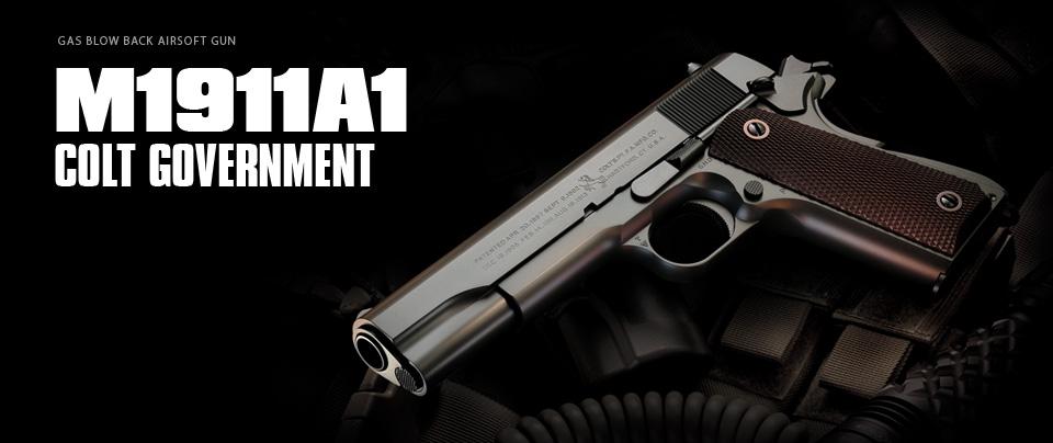 東京マルイ GBB M1911A1(ミリガバ)