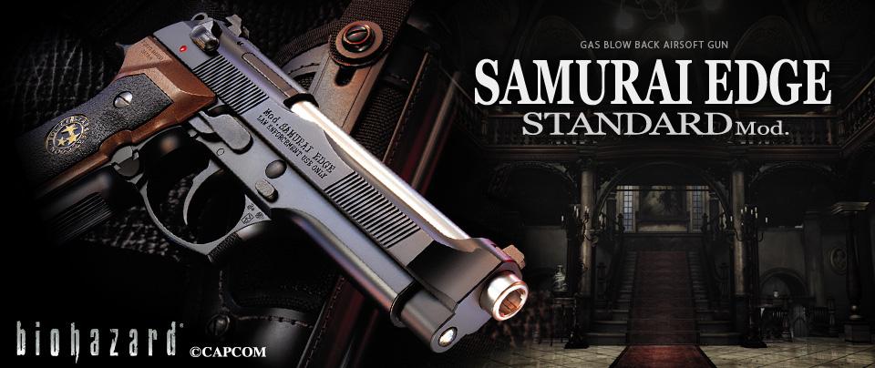 SAMURAI EDGE Standard Model 001