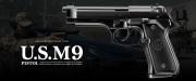 東京マルイ GBB M9ピストル