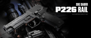 東京マルイ GBB P226R
