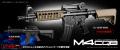 東京マルイLight PRO M4A1