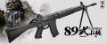 東京マルイ 89式小銃 GBB