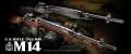 東京マルイ U.S.ライフル M14 ファイバータイプODストックver.  スタンダード電動ガン