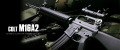 東京マルイ コルト M16A2  スタンダード電動ガン 18歳以上