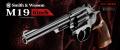 東京マルイ スミス&ウェッソン M19 6インチ 24連射 ガスリボルバー 18歳以上