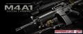 東京マルイ 次世代電動ガン M4A1カービン