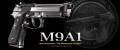 東京マルイ M9A1  ガスブローバック  18歳以上
