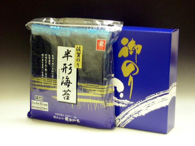 佐賀海苔 半形海苔箱入 H−900
