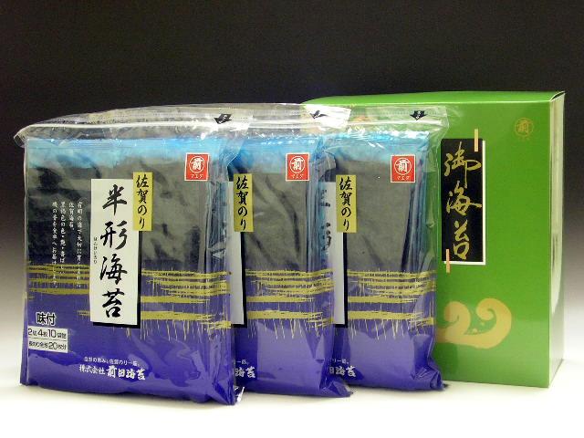 佐賀海苔 半形海苔3つ箱入 H3−2500