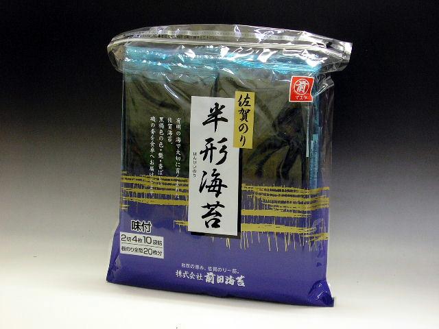 佐賀海苔 半形海苔