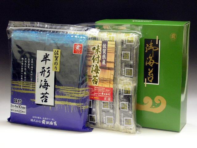 佐賀海苔 半形海苔と味付海苔100袋詰の詰め合わせ HT-2400