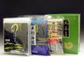 佐賀海苔 半形海苔、味付海苔100袋詰、焼海苔、3種の詰め合わせ HYT-4400