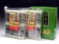 佐賀海苔 味付海苔100袋詰2つ箱入 T2-3100