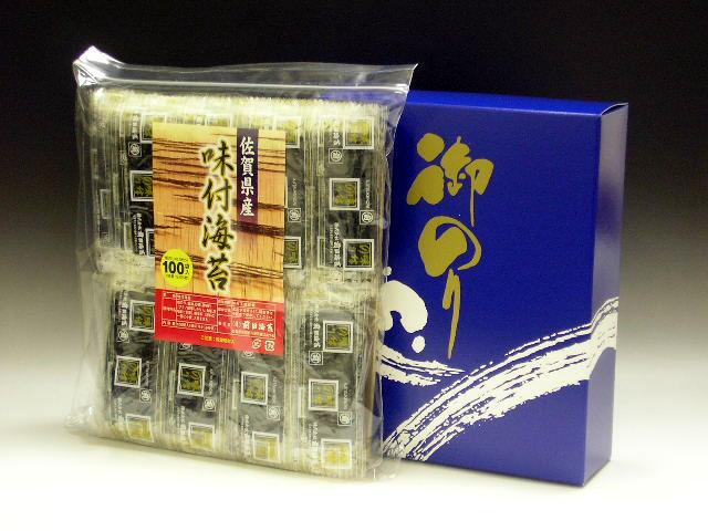 佐賀海苔 味付海苔100袋詰箱入 T−1600