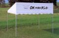 OK片流れテント 帆布製 1間×1.5間(1.78m×2.69m) 送料込