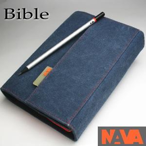 NAVA 手帳