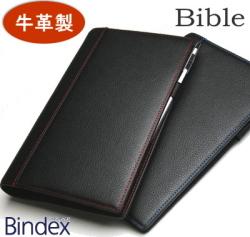 バインデックス システム手帳