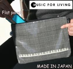 フラットポーチ 鍵盤 ミュージック