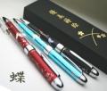 優美蒔絵複合筆記具 蝶 (2色ボールペン+シャープペンシル)