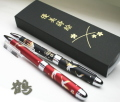 優美蒔絵複合筆記具 鶴(2色ボールペン+シャープペンシル)