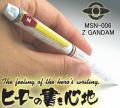 ガンダムZ ボールペン ヒーローの書き心地