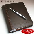 クロス システム手帳 ブランド
