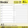 システム手帳リフィル A5 4月始まり 週間ダイアリー1 バインデックス AD-011