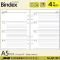 システム手帳リフィル A5 4月始まり 週間ダイアリー3 バインデックス AD-021