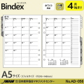 システム手帳リフィル A5 4月始まり 月間ダイアリー3 バインデックス AD-056