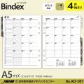 システム手帳リフィル A5 4月始まり 月間ダイアリー4 バインデックス AD-057