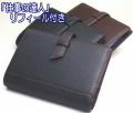 Bindex バインデックス ベリス25mmリング システム手帳 バイブルサイズ B6/