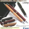 木軸のボールペン